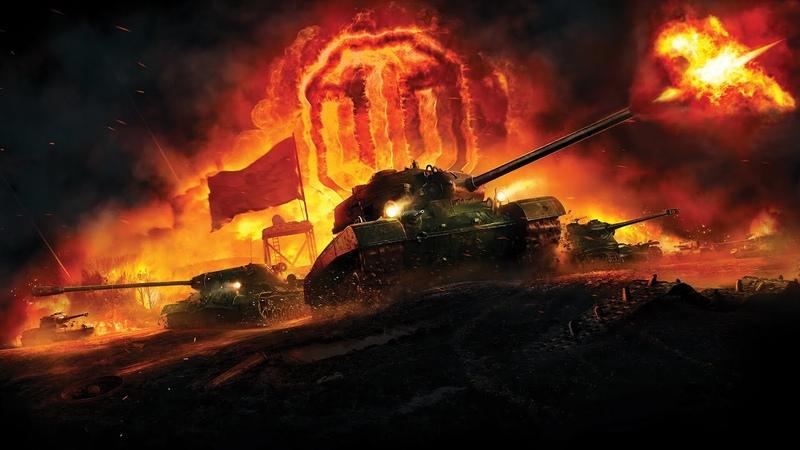 Не ловкий момент World of Tanks