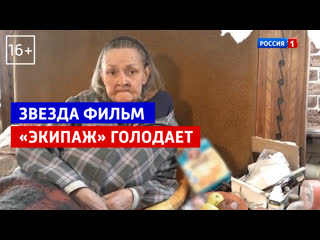Звезда фильма Экипаж: Новый муж в новый дом  Андрей Малахов. Прямой эфир  Россия 1