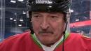 «Лекарство, самое настоящее»: Лукашенко назвал хоккей спасением от коронавируса