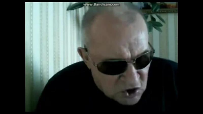 Вахрамей | Злой дед | Батя смотрикома - Вон отсюда!