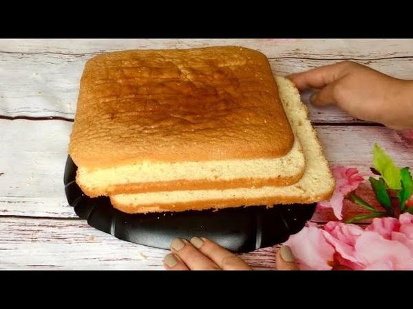 Բիսկվիտի բաղադրատոմս Бисквит для торта Biskvit Inchpes patrastel biskvit