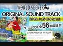 ONE PIECE WORLD SEEKER превью саундтреков