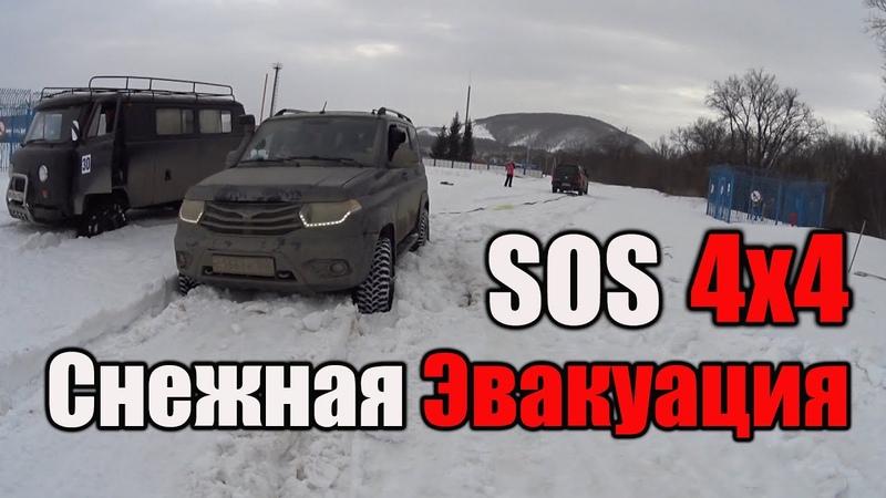 Эвакуация из снежного плена Буханка спасает Уаз Патриот и фольксваген Амарок Оффроуд