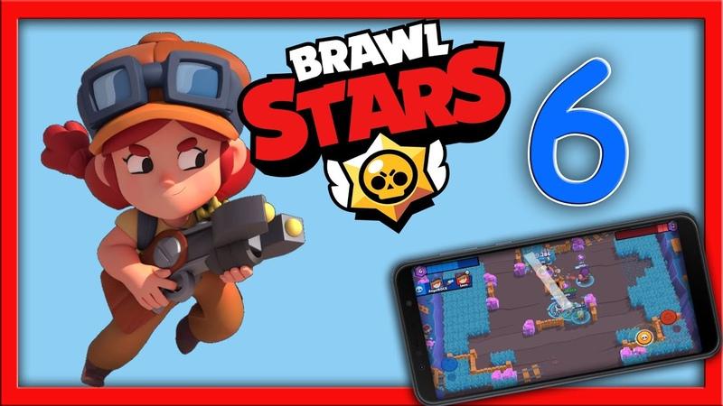 Brawl Stars 6 Джесси и милая турелька 3