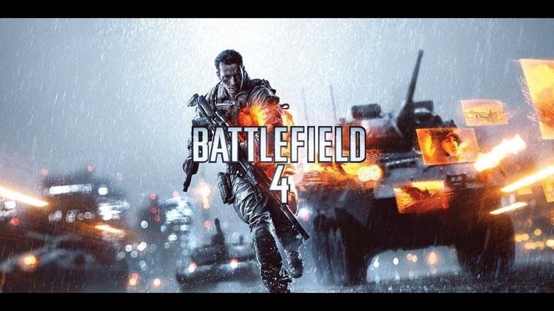 Battlefield 4 ► По перенималу перейму Кость неумная Мексиканская ничья