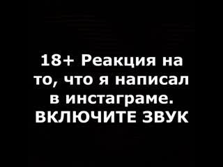 @a_lutikov on Instagram
