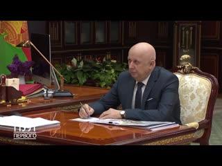 Лукашенко о том, что в Минске должен быть порядок.