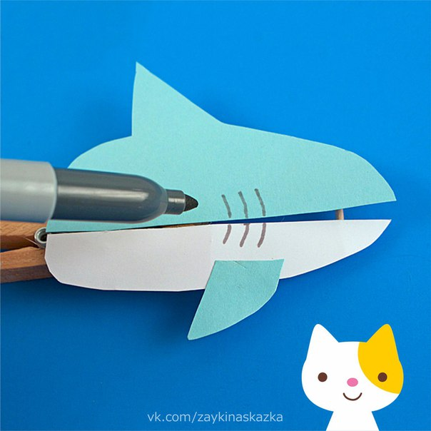 ИГРУШКА «АКУЛА» Поделка из картона и прищепкиУ акулы грустный вид.Почему не понял кит.А акула говорит:Потеряла аппетит!И.