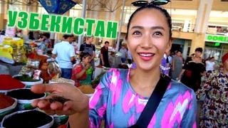 Привез японку в Узбекистан! Местные девушки, еда, традиции и русский язык. Большой выпуск
