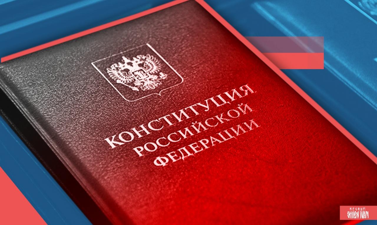 ВЦИОМ: две трети опрошенных декларируют своё участие в голосовании по изменениям в Конституцию