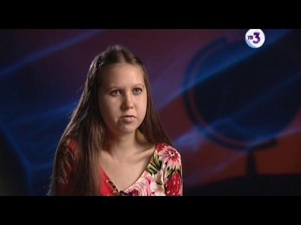 Тайные знаки с Олегом Девотченко 22 Гости из будущего и прошлого 2015 SATRip Generalfilm