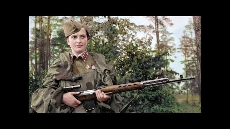 Самая меткая женщина в мире Людмила Павличенко Герой Советского Союза