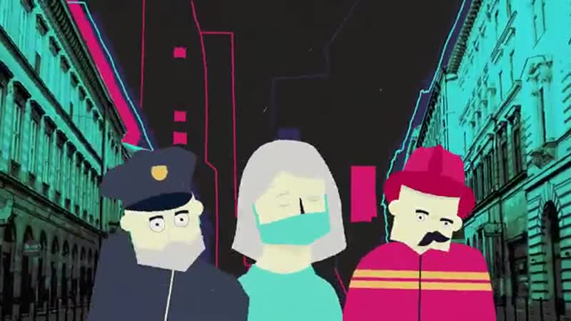 BrainStorm Ночная смена Official Lyric Video