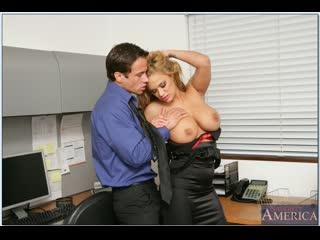 Трахнул фигуристую секретаршу в офисе (Shyla Stylez,инцест,milf,минет,русское,секс,мамку,сиськи,brazzers,мачеху,азиатку,зрелую)