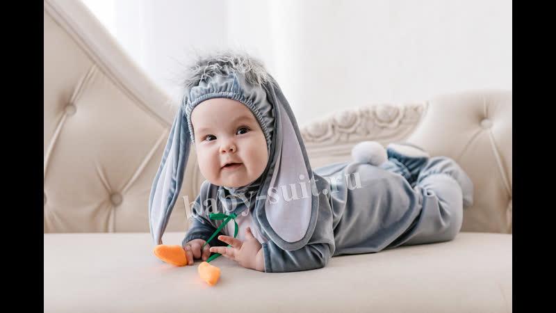 Маскарадный новогодний костюм Зайчика с большими ушками для детей и малышей