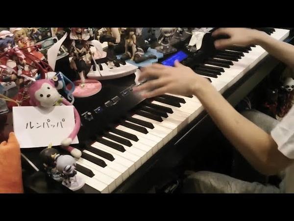 【ピアノ】「インビジブル(Invisible)」を弾いてみた