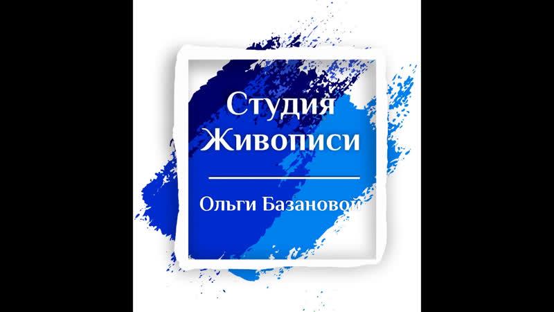 Вебинар от Ольги Базановой. Ответы на вопросы