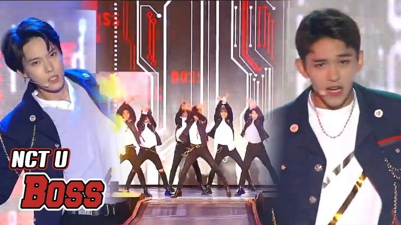 NCT U - BOSS (DMC Festival 2018)