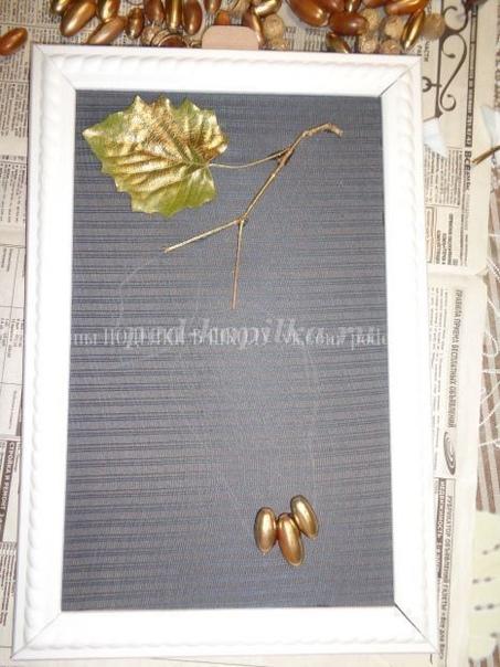 ЗОЛОТИСТЫЙ ВИНОГРАД Необходимые материалы: картон формата 40х27, однотонная ткань тёмного цвета, жёлуди, лоза винограда, 1-2 листа белолистного тополя,эмаль- металлик Золото, декоклей,