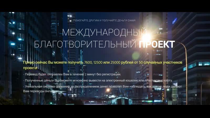 ЛЕГКИЕ И БЫСТРЫЕ ДЕНЬГИ В ИНТЕРНЕТЕ ДЛЯ ВСЕХ bit.ly/2KovTBT