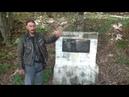 Крым Ай петри Памятник на северном склоне