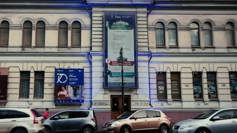 Окна в Россию. Шедевры семи поколений , Владивосток