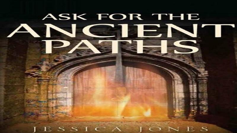 Аудиокнига Расспросите древние дорожки Джессика Джонс Глава 9
