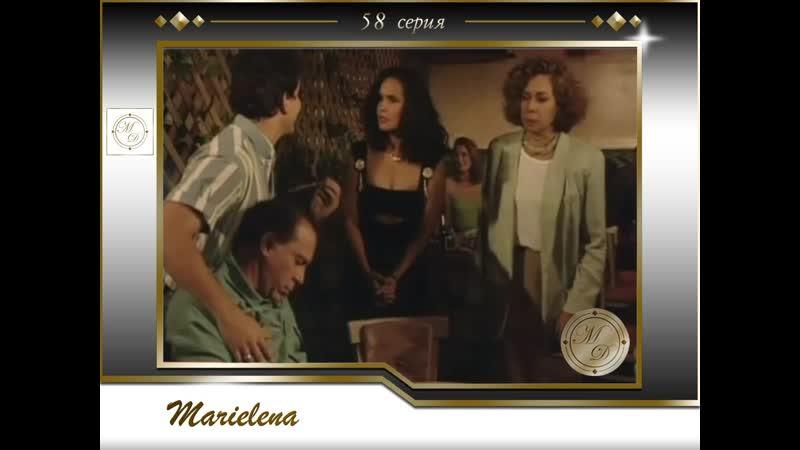Marielena Capitulo 58 Мариелена 58 серия