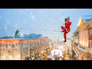 Прямая трансляция с фестиваля Путешествие в Рождество на Тверской улице
