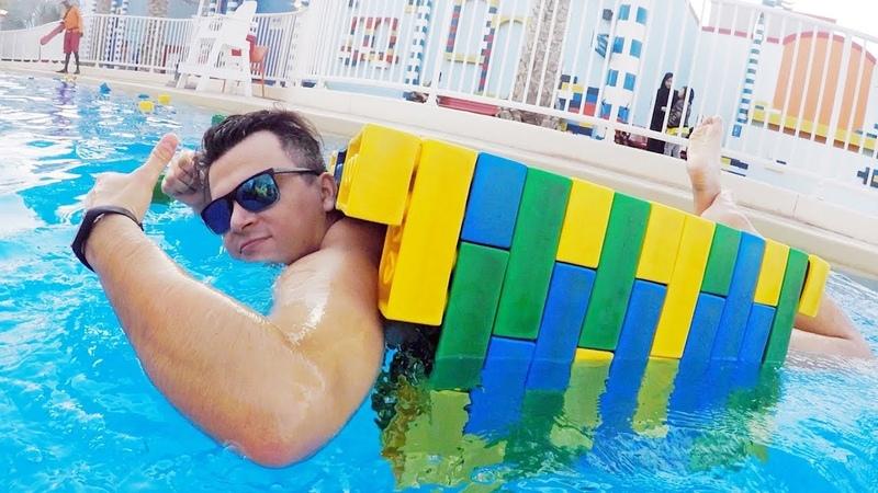 ЛЕГОМЕН! Влог из парка LEGOLAND и аквапарка / Dubai /Дубай