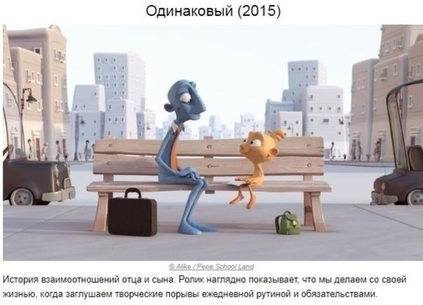 Чудесные мультфильмы, которые сделают ваш мир добрее. Что б мы делали без них...
