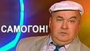 Тёща страшный человек - Маменко лучшее , Игорь МАМЕНКО САМЫЕ СМЕШНЫЕ