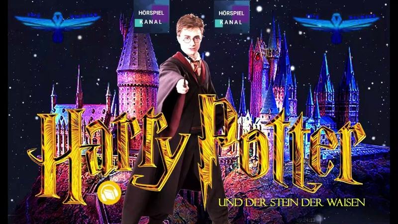 Harry Potter und der Stein der Weisen - J.K. Rowling - Fantasy - Roman - Hörbuch