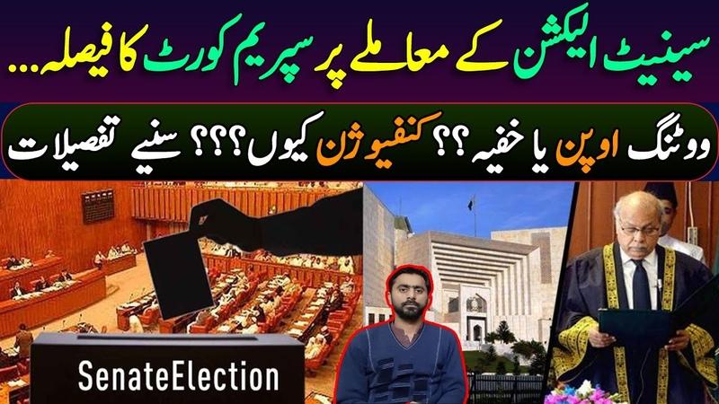 Supreme Court's Verdict on Senate Election Confusion on Secret or Open Balloting Siddique Jaan