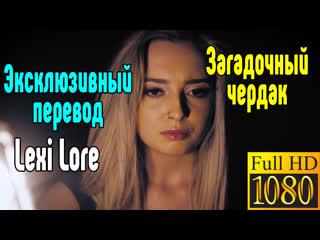 Lexi Lore порно секс анал большие сиськи порно секс на русском анал большие сиськи блондинка  порно  секс порно милфа