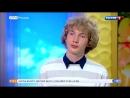 Иван Бессонов представит Россию на конкурсе Евровидение-2018