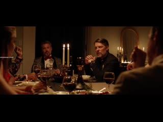 Званый ужин / The Dinner Party (2020)
