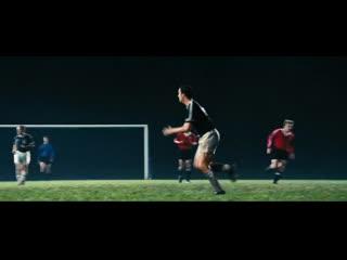 Грейси _ Gracie (2007) HD 720p