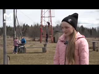 В Пермском крае дети лезут на вышку, чтобы отправить домашние задание