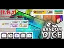 Random Dice Hack(Взлом рандом дайса) v. 3.15.2 NEWАктуально на 22.05.20!