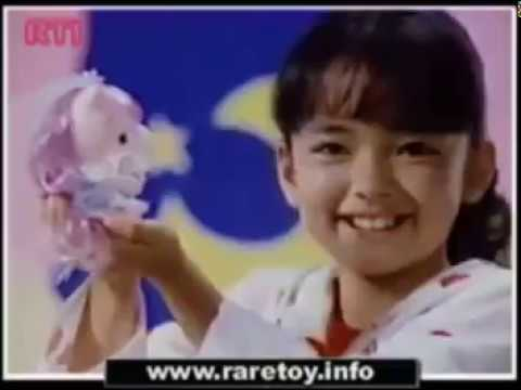 My Little Pony Commercial [Takara 1985, Japan]