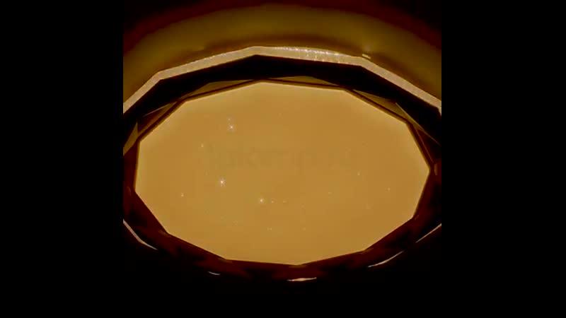 ⤵️✔169 BYN с пультом и настройкой яркости света и цветной подсветкой 🎵Музыкальный светильник Siesta Light MR 003 088 с настро