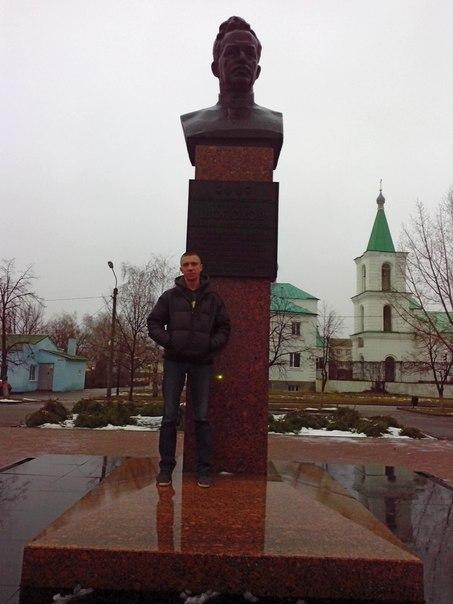 Віталік Біляс | Тернополь