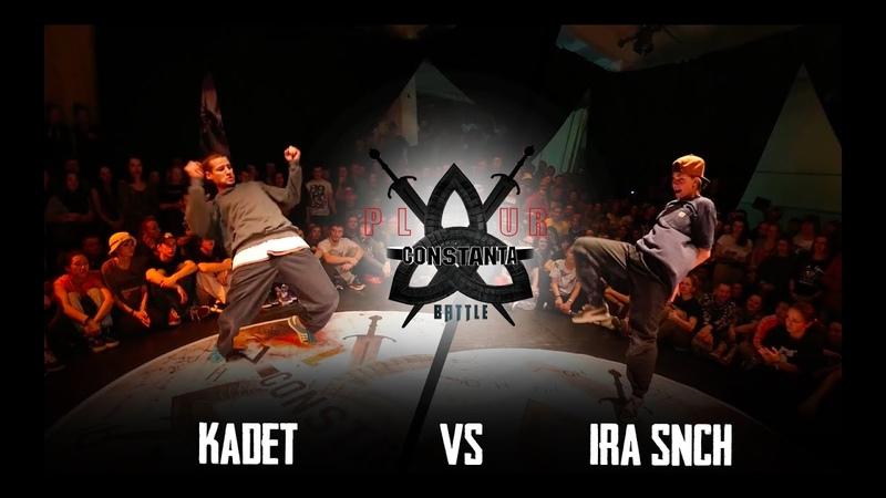 CONSTANTA 2015 HIP HOP 1X1 FINAL KADET win VS IRA SNCH