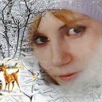 Ольга Разина