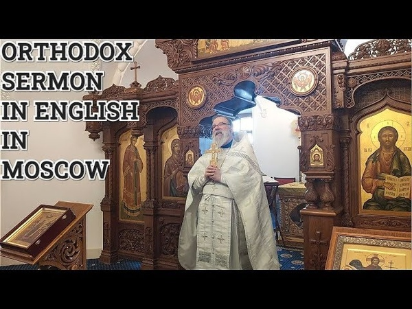 Interesting Sermon In Moscow Russian Priest Professor Preaches In ENGLISH about the Judgement Day