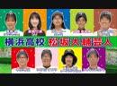 Ame ta-lk (2018.08.02) - Matsuzaka Daisuke Geinin (横浜高校 松坂大輔芸人)