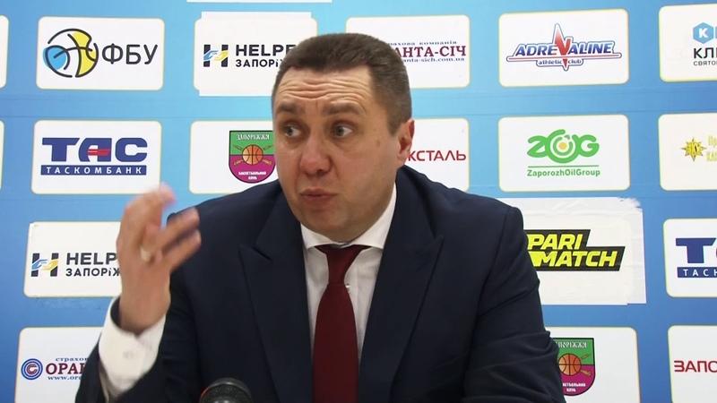 Запоріжжя Одеса Коментарі після гри 07 02 2020