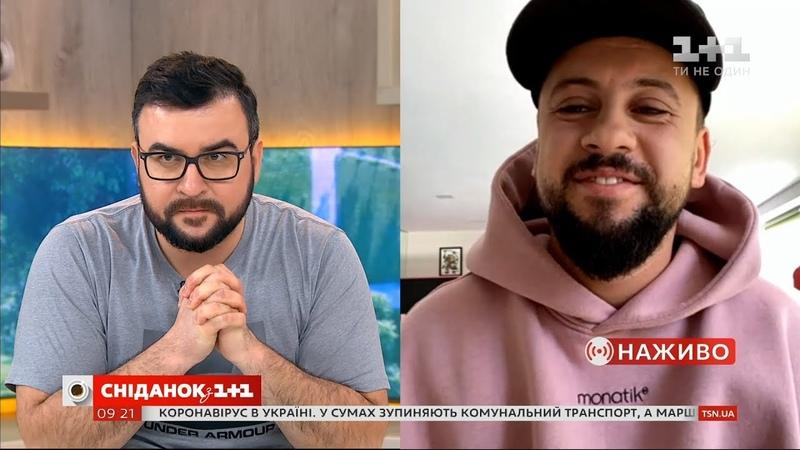 Репетиції на карантині: Monatik розкрив таємниці закулісся Голосу країни