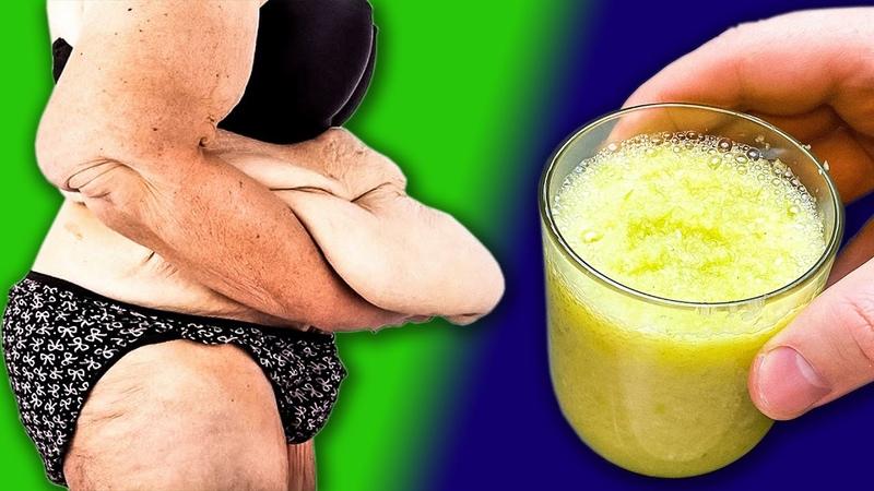 Пейте это до Еды и Жир на Животе и Боках Исчезнет, Без Упражнений и Строгих Диет...